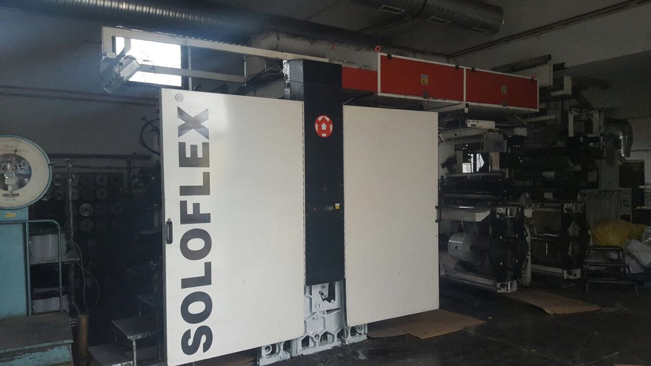 CI Flexoprinter W+H Soloflex  8L - 820 мм